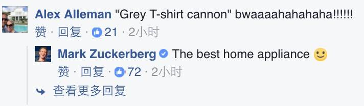 tshirt-cannon