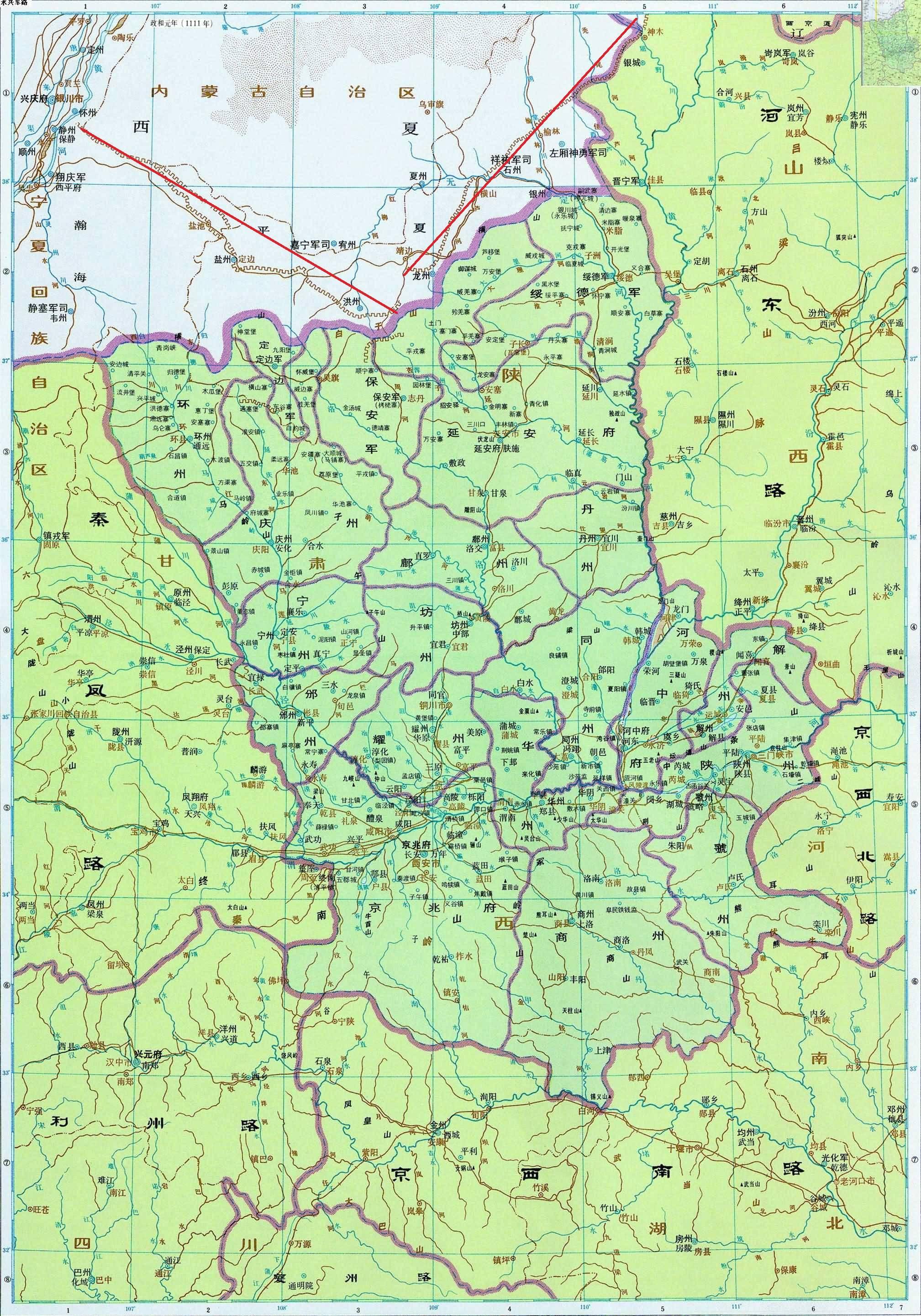 以上,是北宋,辽,西夏,大理王朝对峙地图(据谭其骧《中国历史地图集》