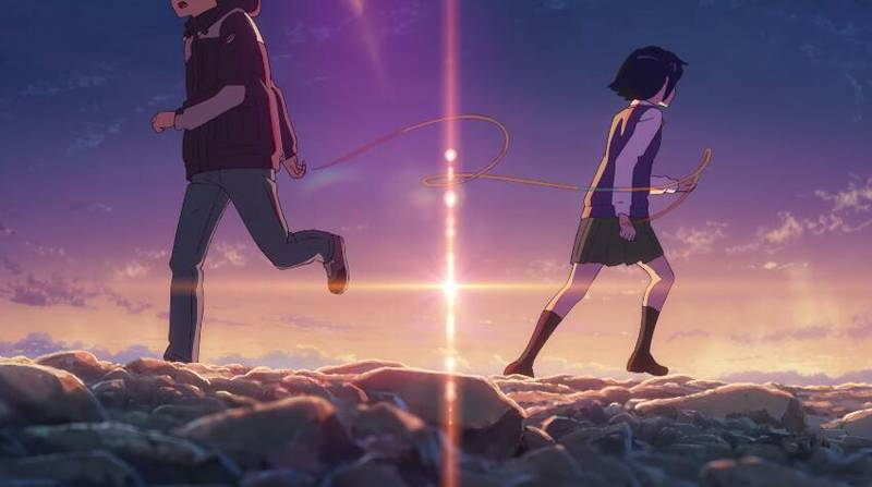 your name sky run