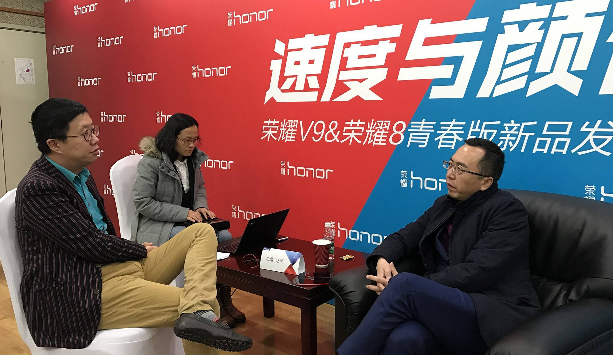 Thomas Luo in talks with huawei Honor CEO Zhao Ming George