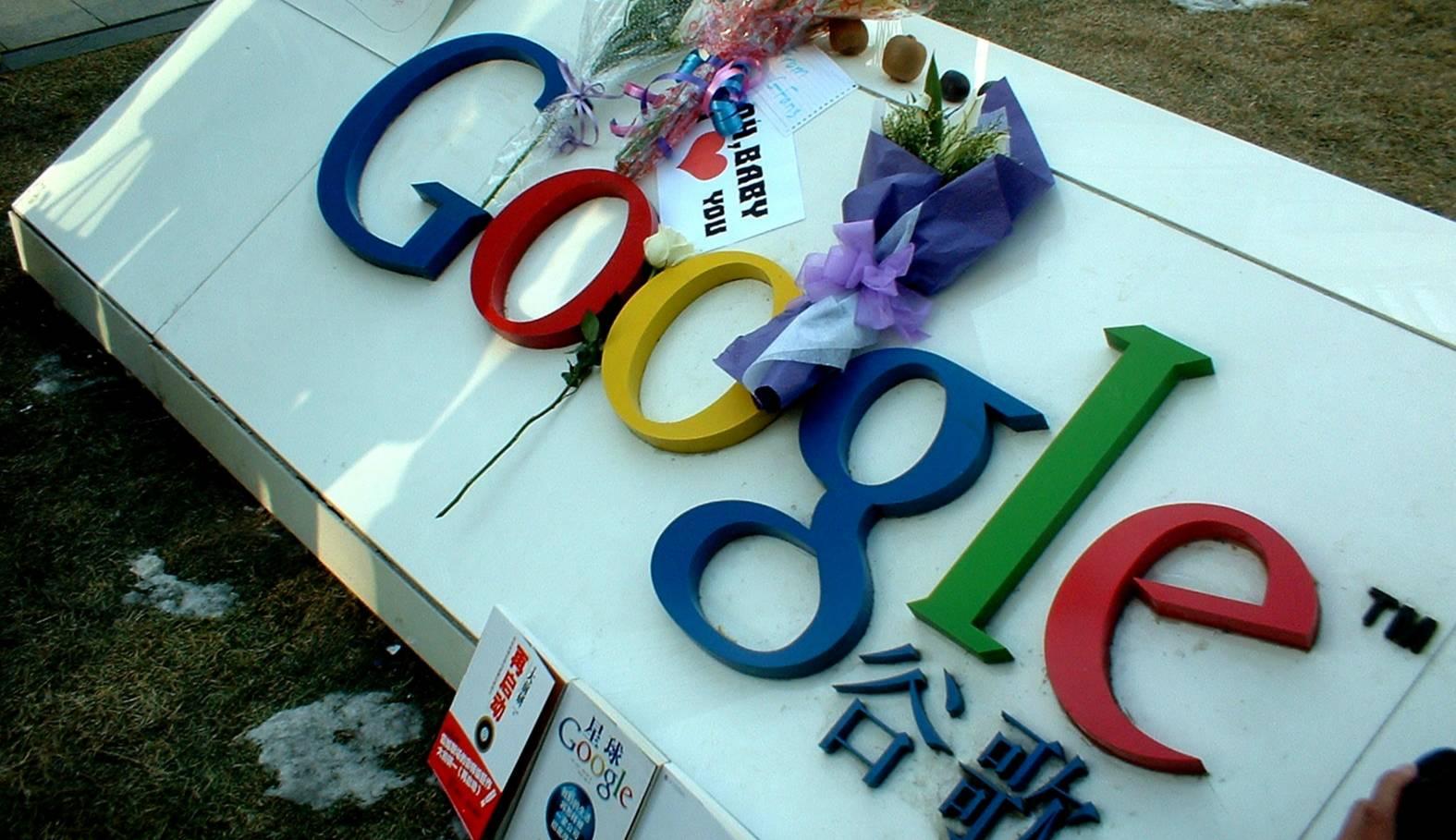google_meitu_1