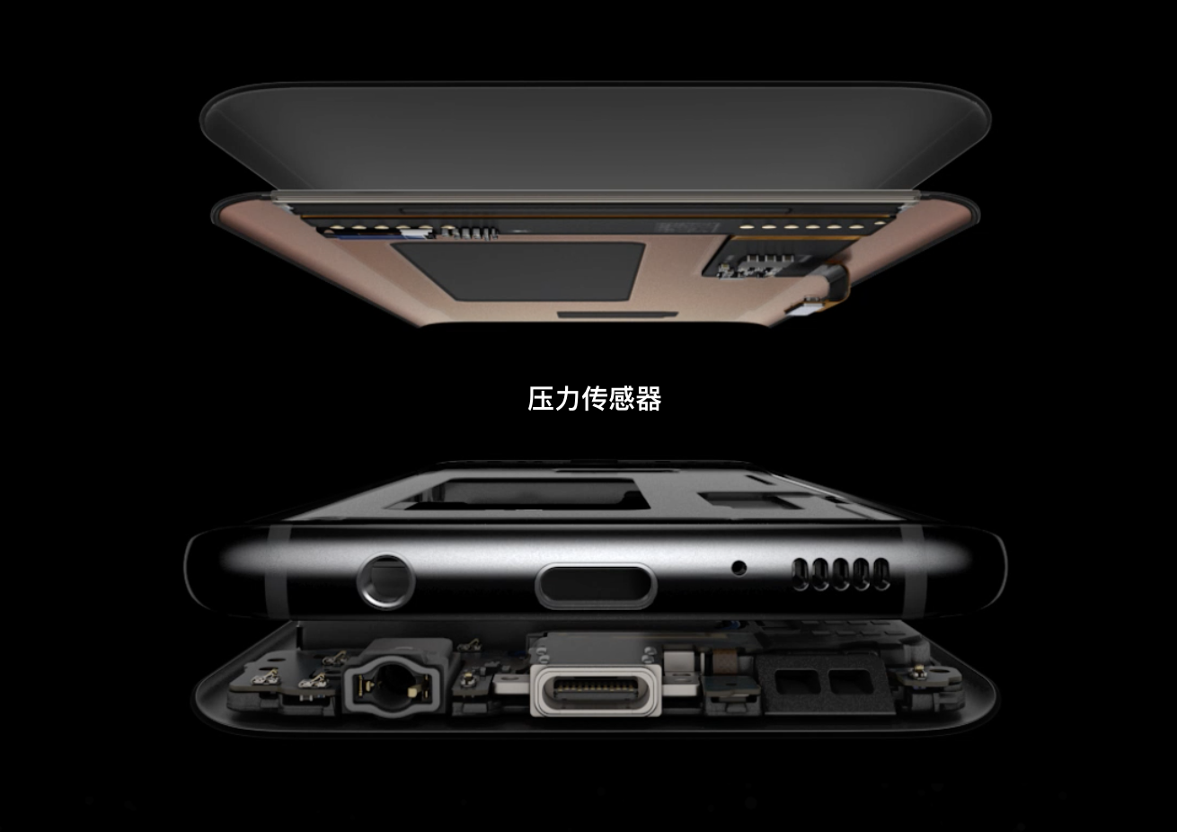 Samsung galaxy S8 PingWest Hao Ying 3