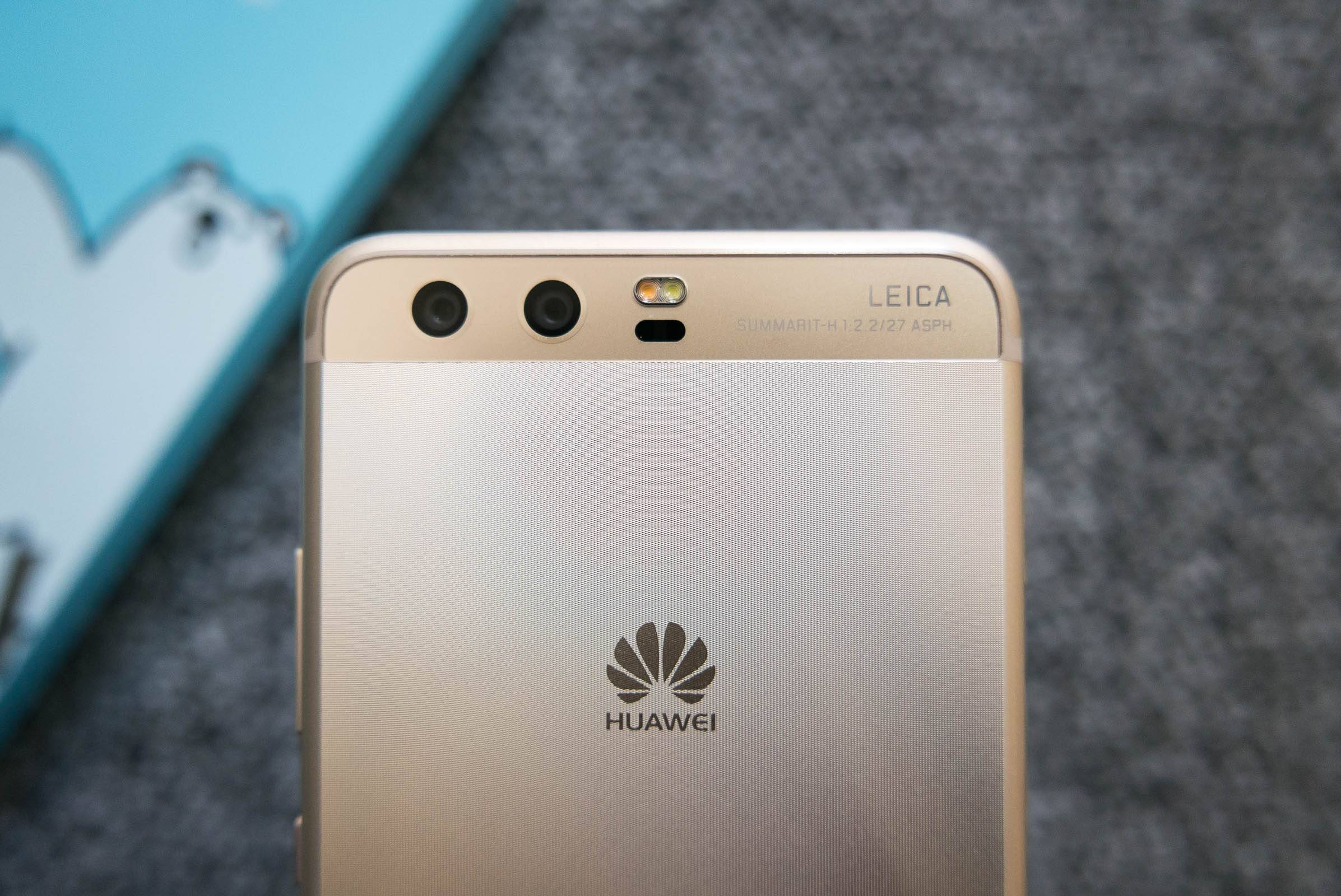 huawei P10 gold version Photo By Hao Ying-11