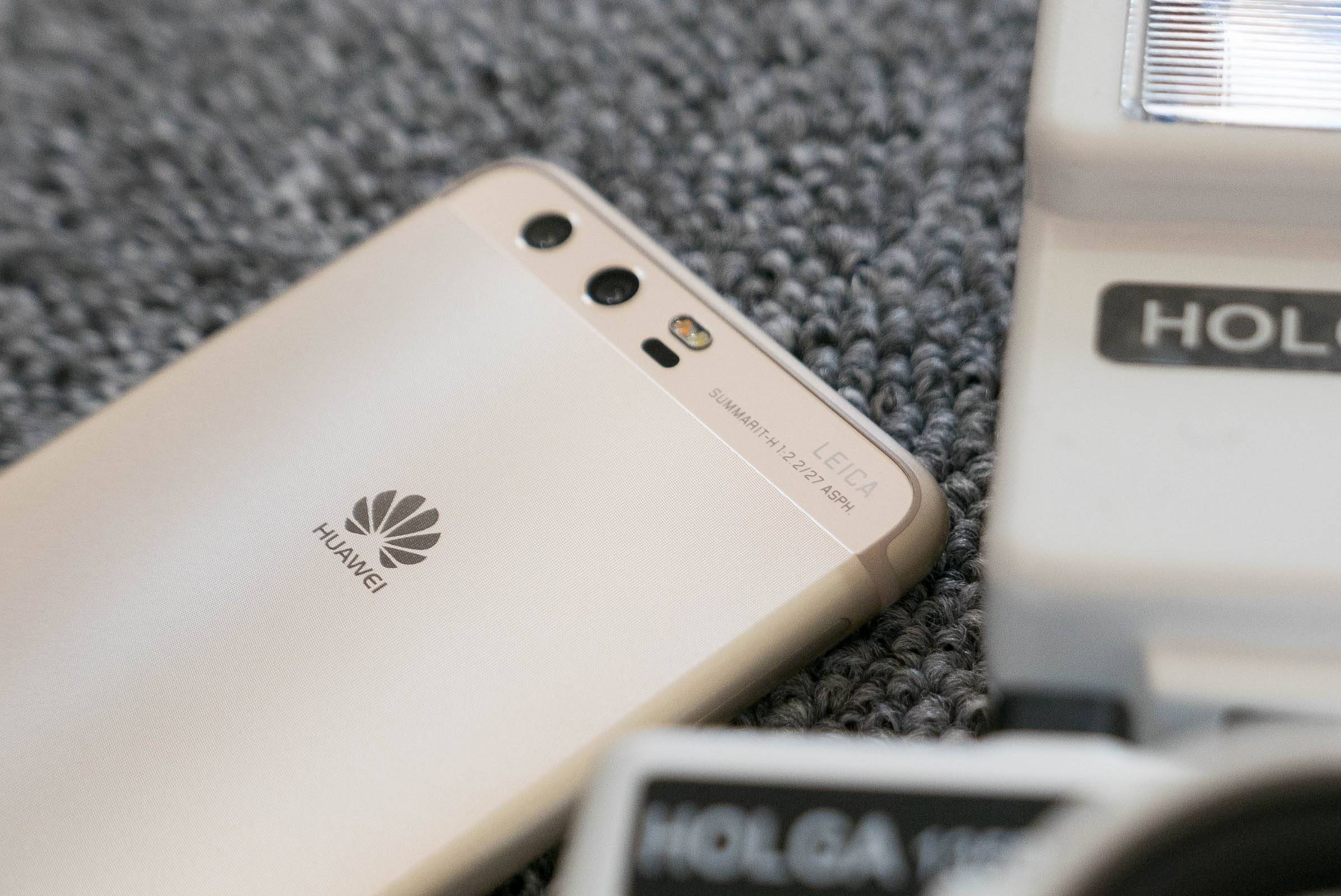 huawei P10 gold version Photo By Hao Ying-4