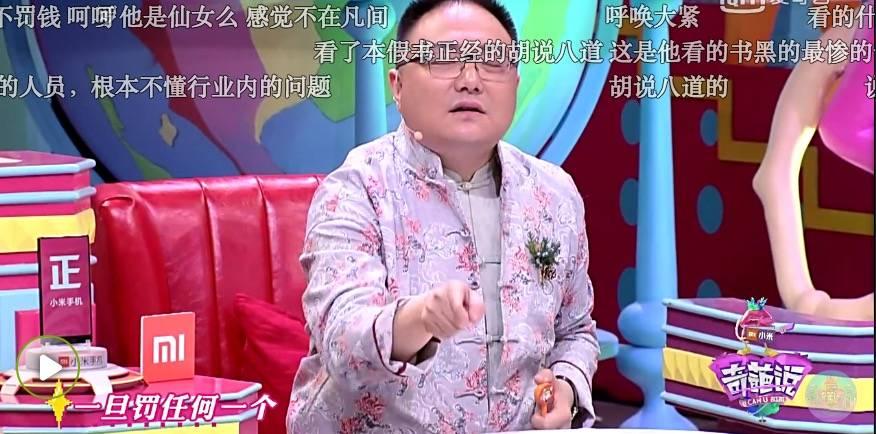 罗振宇一讲话,弹幕就开启吐槽模式,网友呼唤高晓松回归。