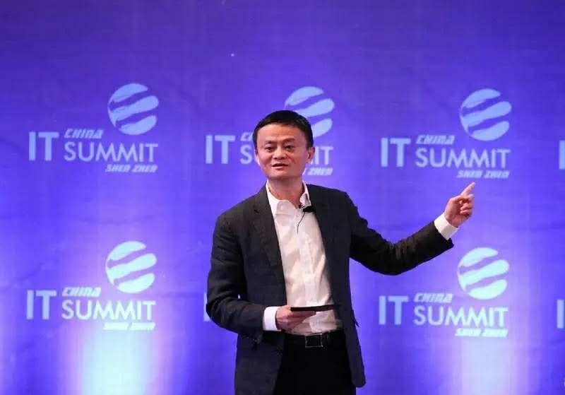Jack Ma 2017 shenzhen IT summit