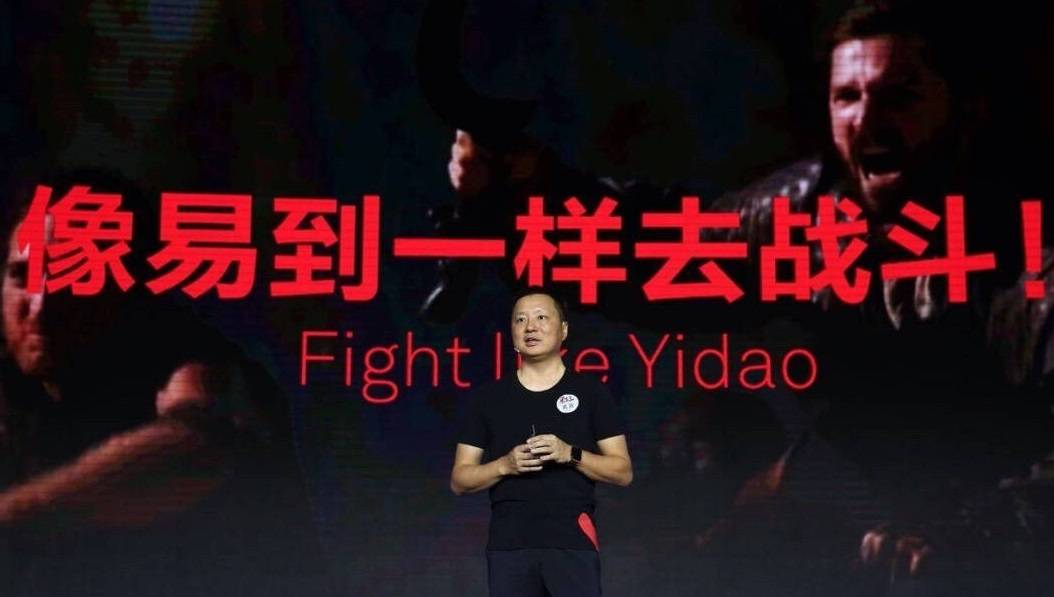 fight-yidao
