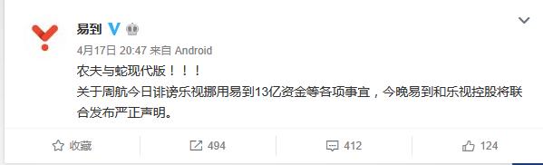 yidaoshengming