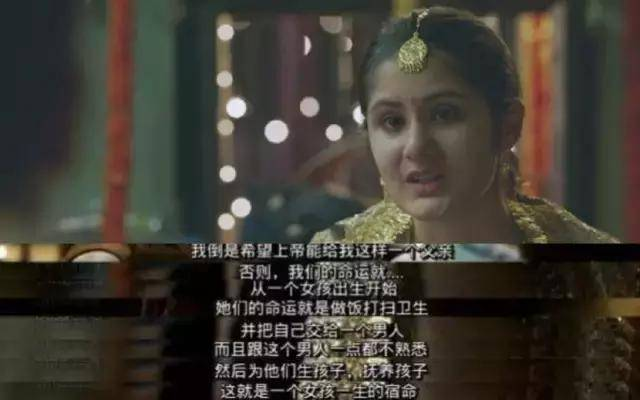 虽然印度法律禁止童婚,但很多人依旧在十四五岁就把女儿嫁出去了