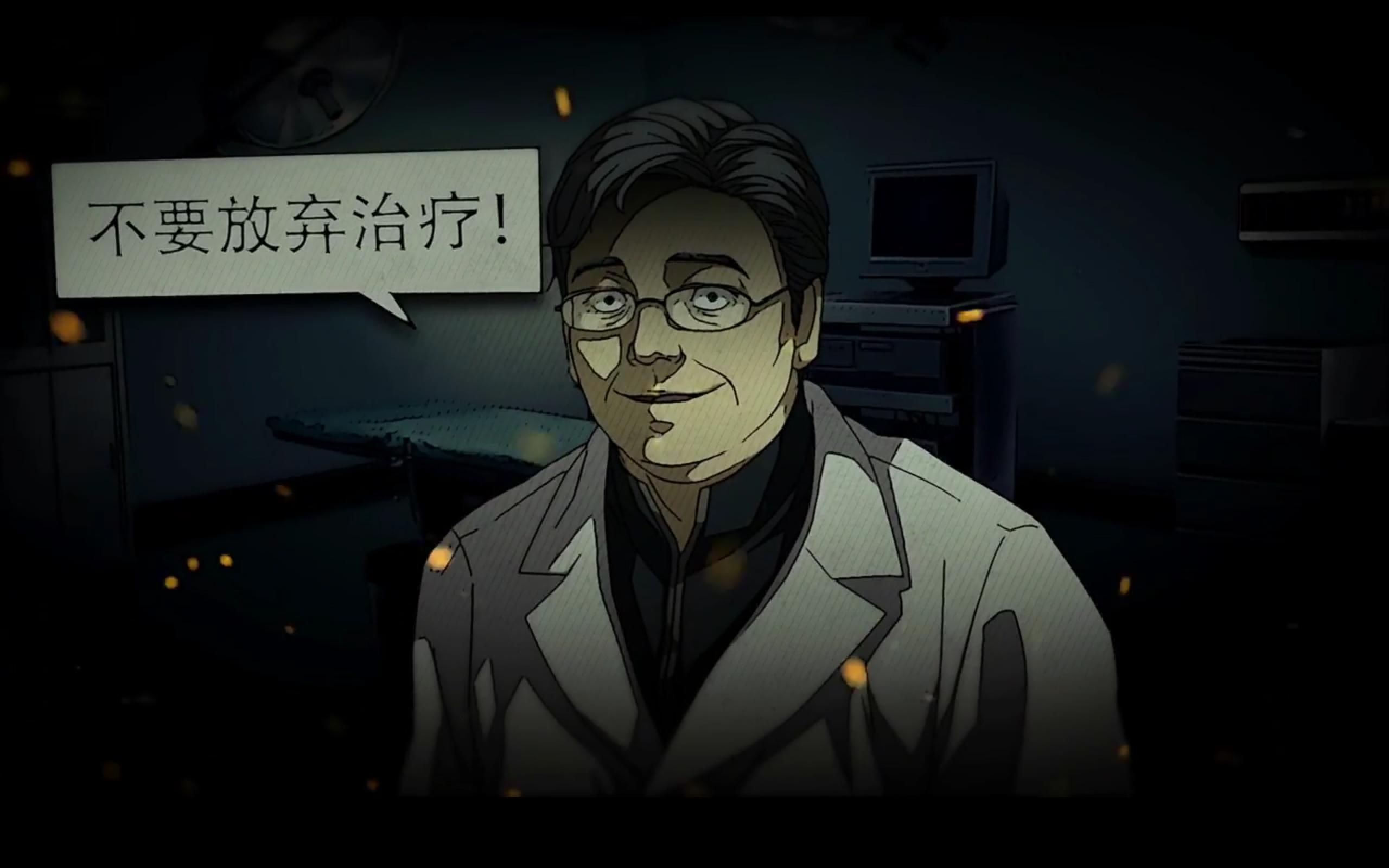 yangjiaoshou