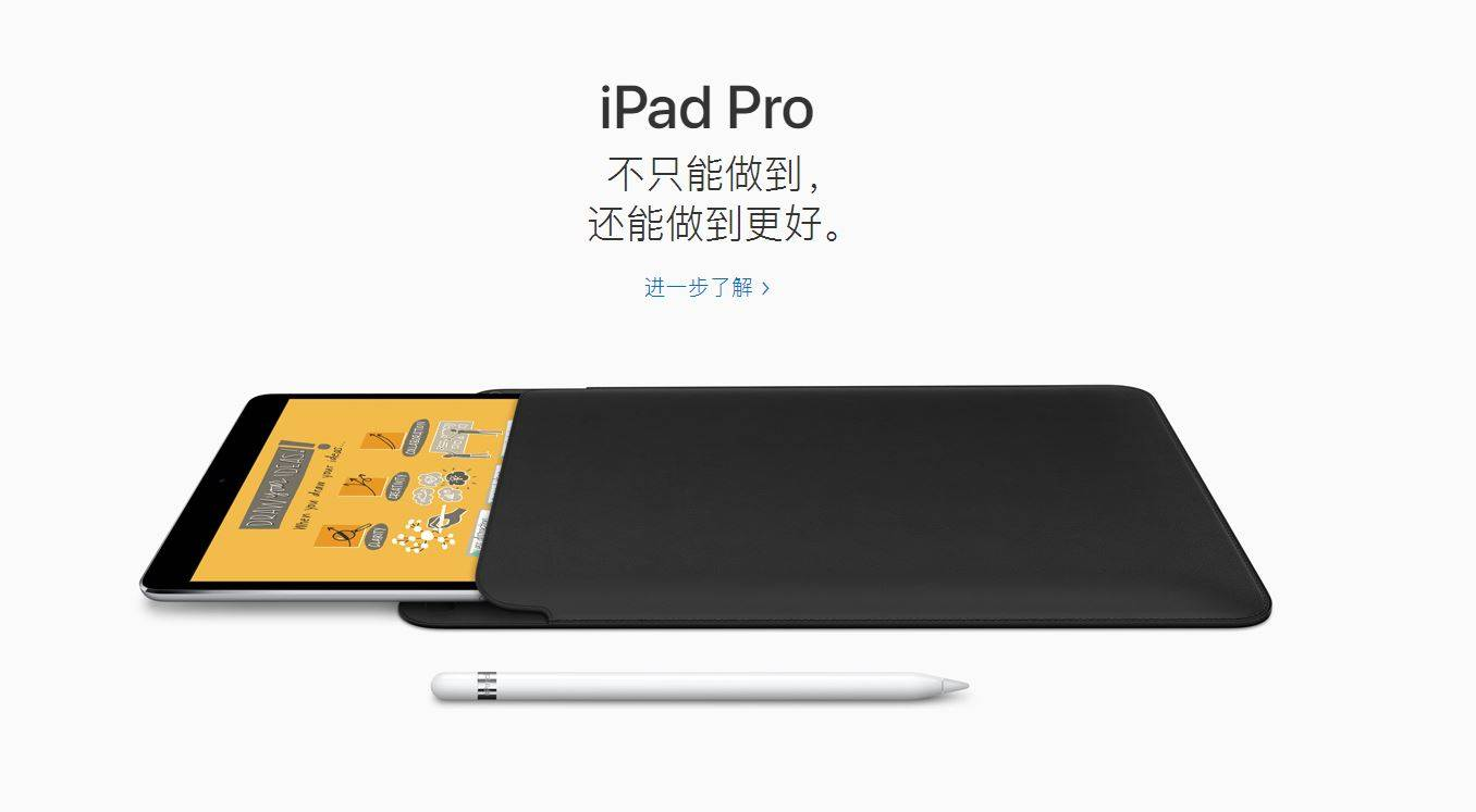 iPad Pro 10.5 Apple