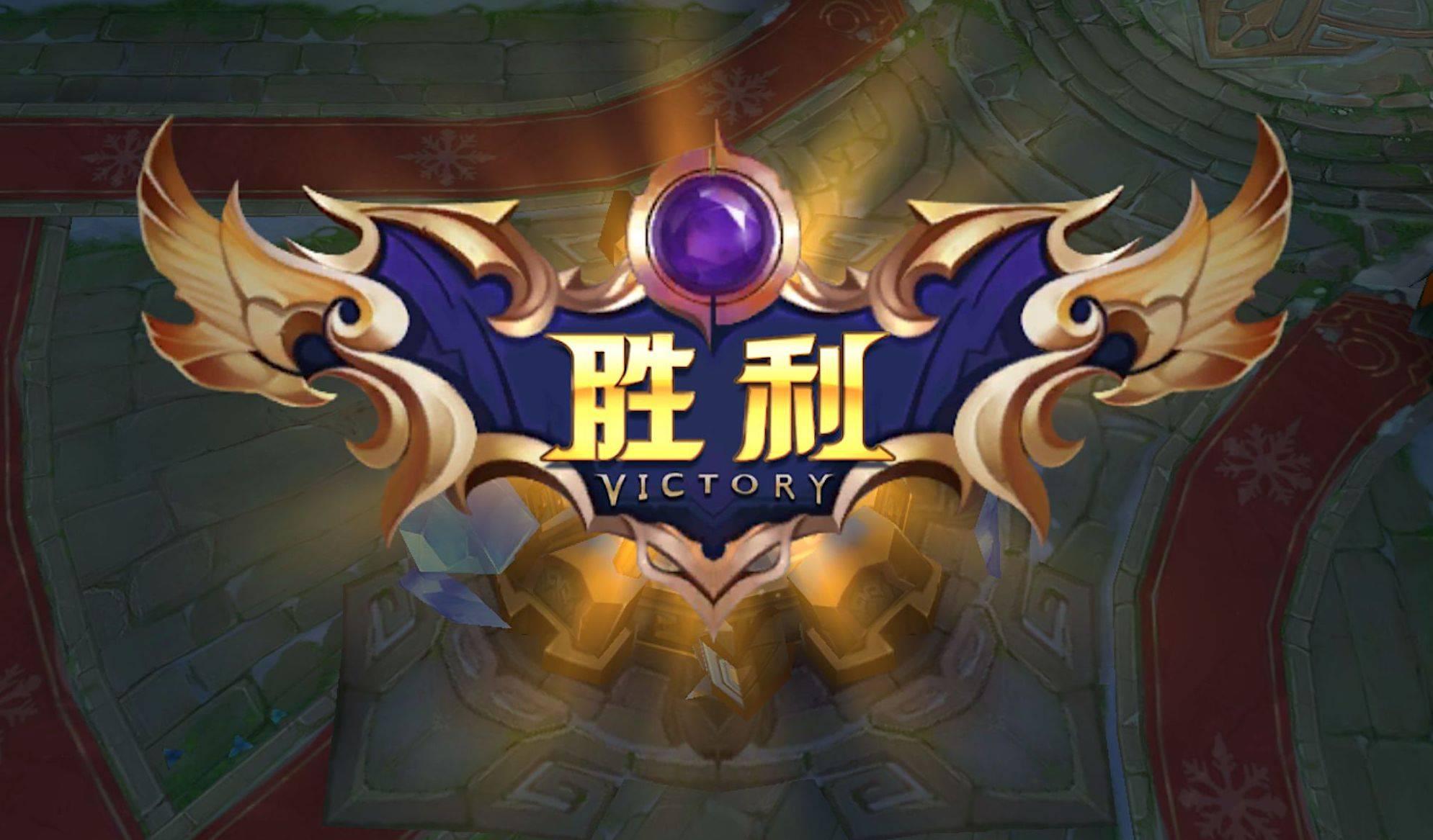 wangzherongyao6