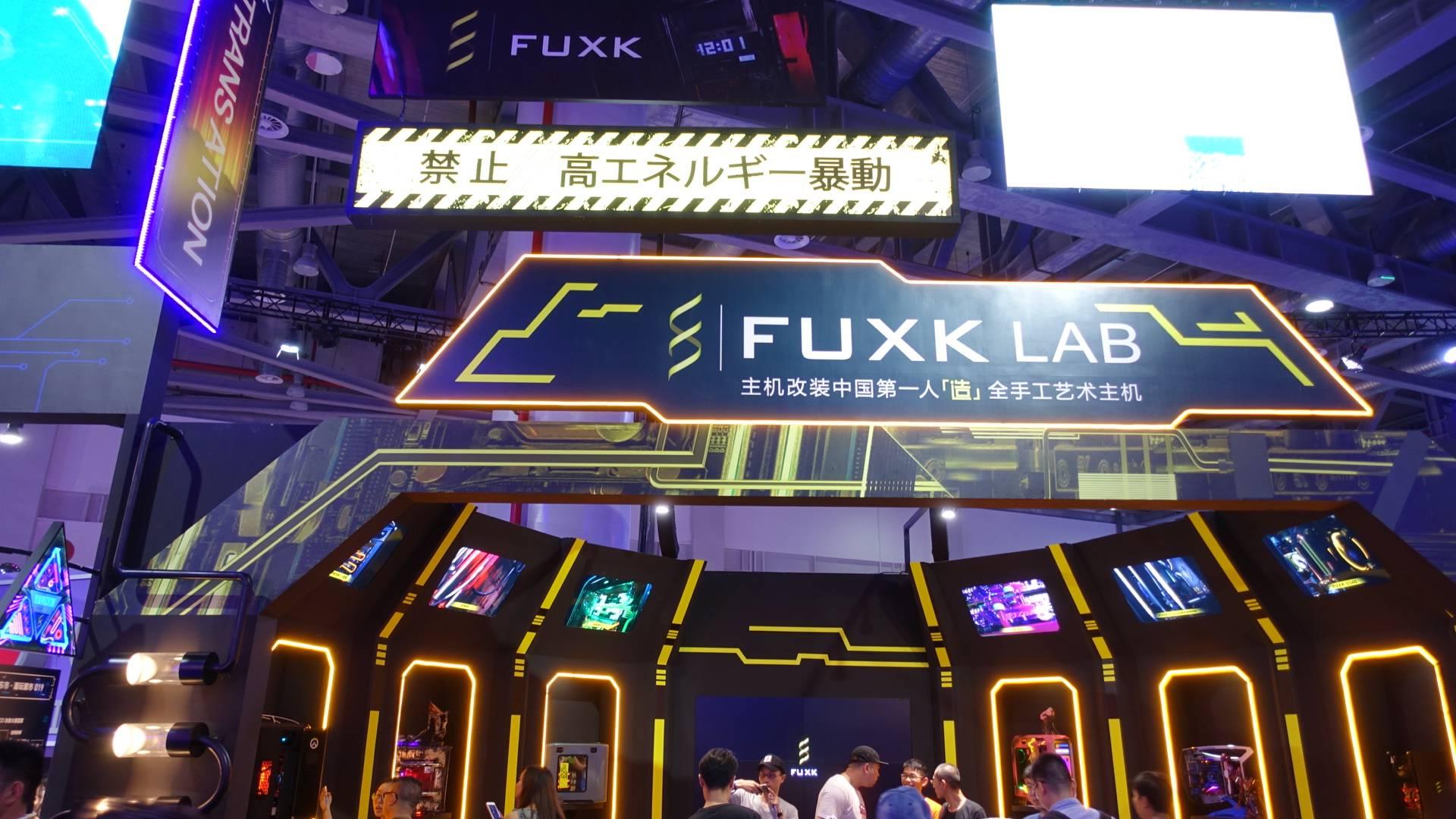 """淘宝@FYXK工作室,""""主机改装中国第一人「造」全手工艺术主机"""""""