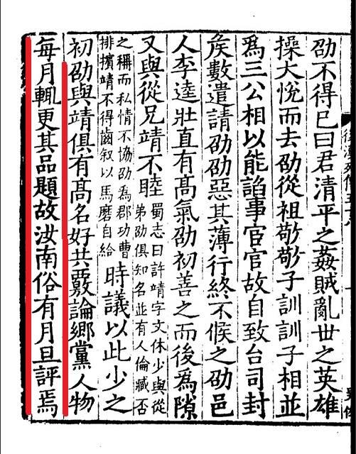 yuedanping-2