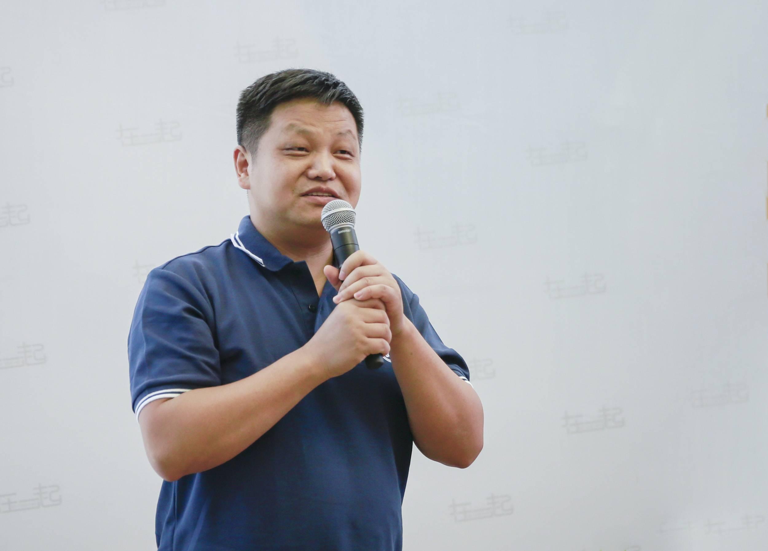 滴滴出行产品高级副总裁俞军