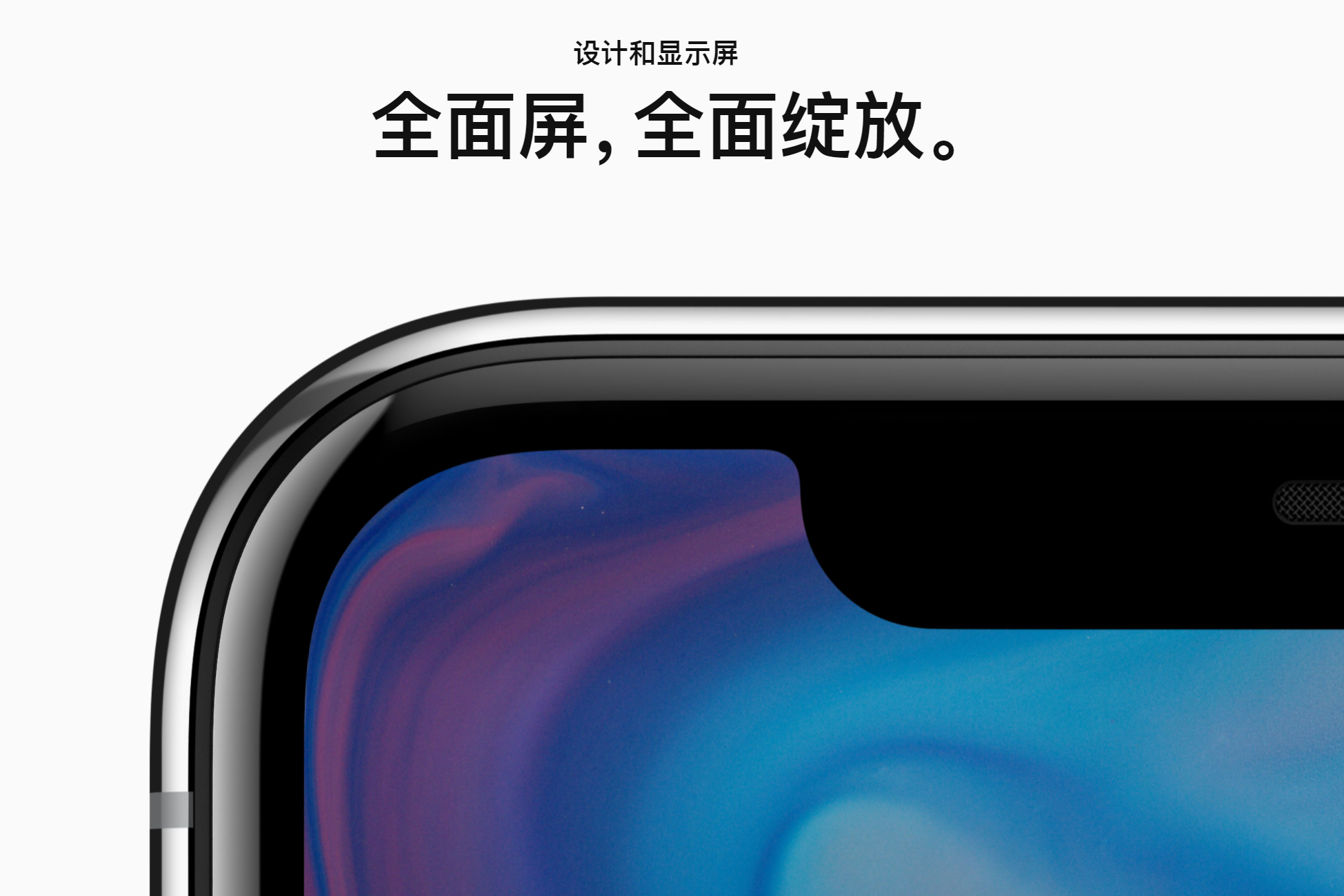 apple iphone X all display