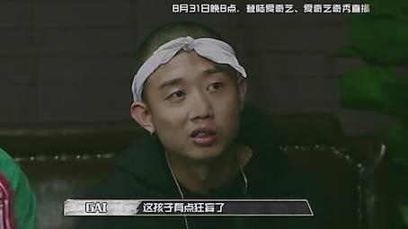 kuangwang