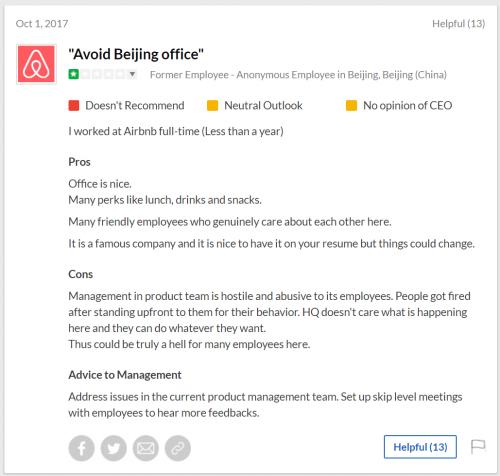 avoid_beijing-office