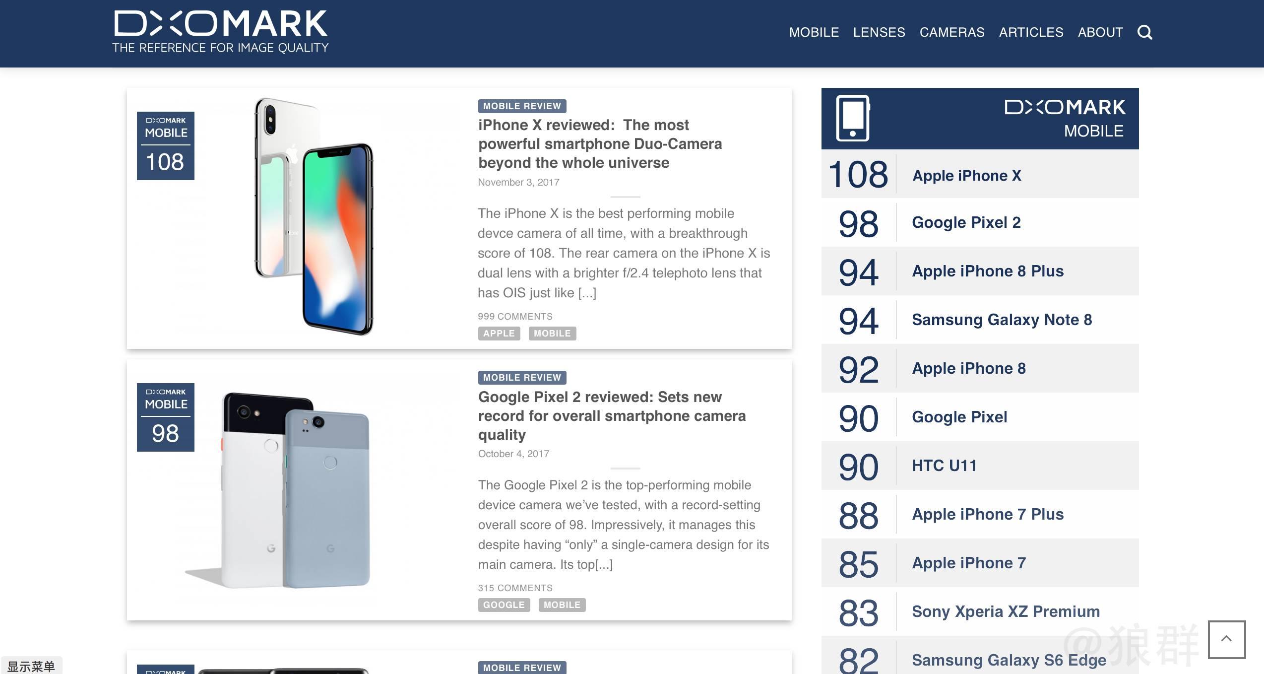 网友恶搞图片:iPhone X 将失掉108分
