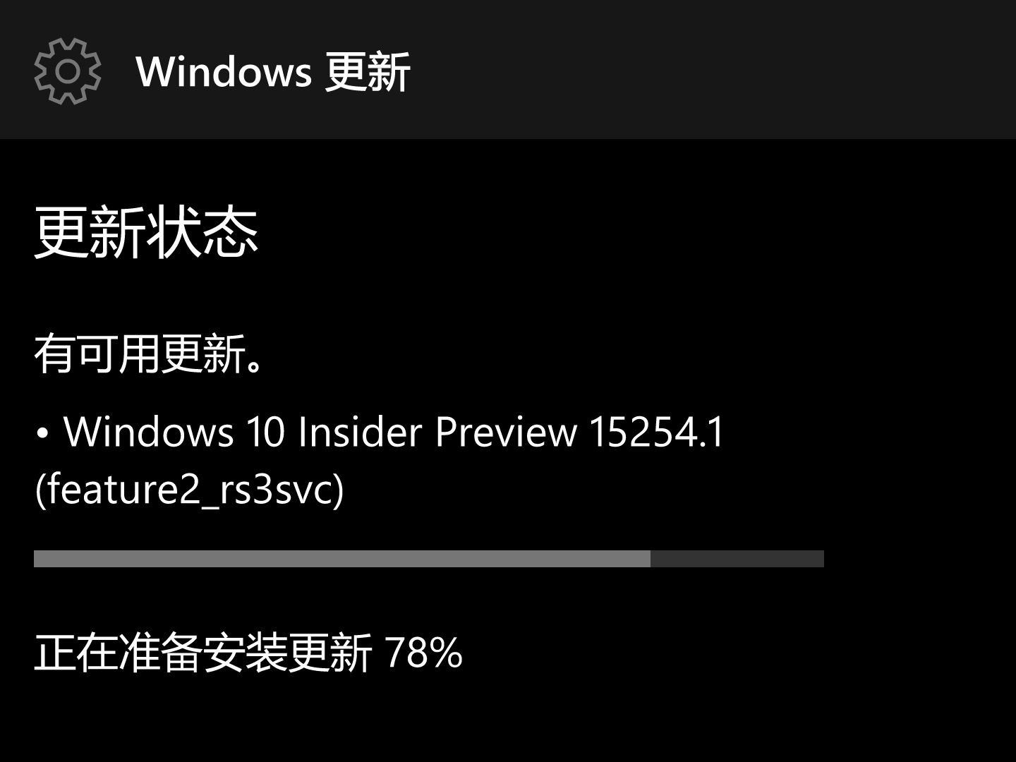 microsoft lumia 950 updates PingWest