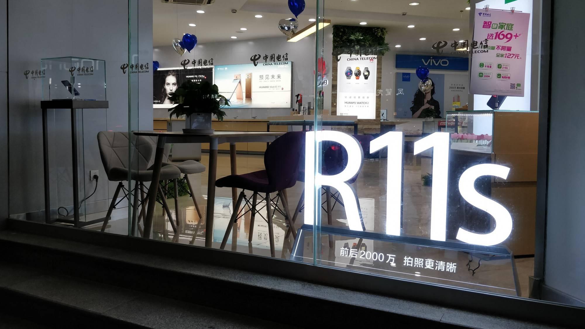 产品正式发布前,线下店早就换装了 OPPO R11s 的宣传物料。这是成都街头的一家手机经销网点。