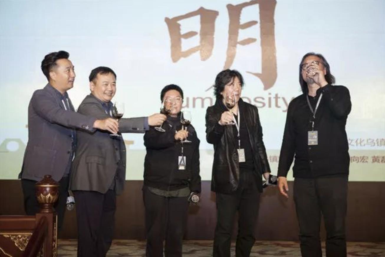 黄磊、陈向宏、田沁鑫、孟京辉、赖声川在乌镇聚首
