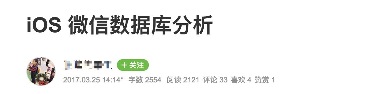 �@�N通�^第三方工具解包恢��浞莸姆椒ǎ�甚至在民�g十分流行: