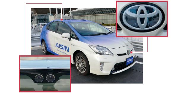 爱信集团的搭载自动泊车系统的车辆。