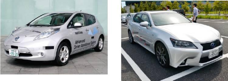 """左图1:日产公司正在开发中的无人驾驶汽车正式取得可以在公路上行驶的车牌。车牌号为""""20-20""""。 右图2:基于丰田雷克萨斯GS改造的无人驾驶汽车,正在东京高速公路实测行驶。"""