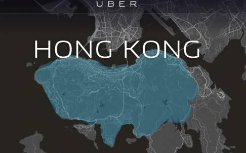 uber_hk