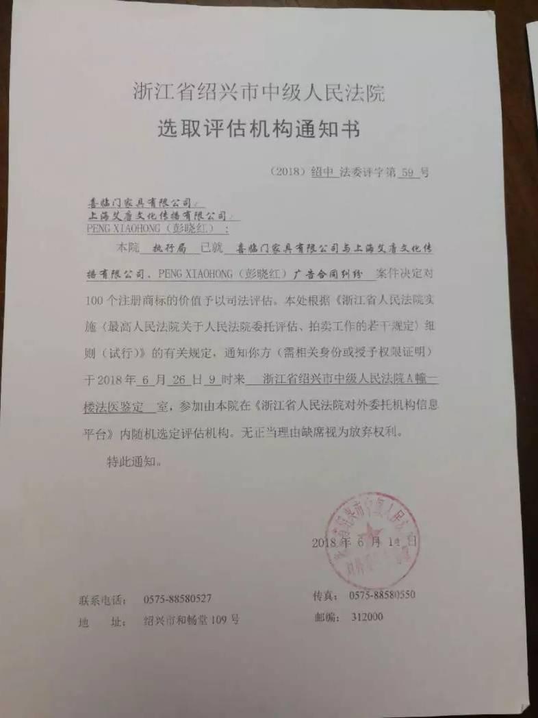 中国电音市场爆发背后:背叛投资人、法人被操纵、地下钱庄逃税?
