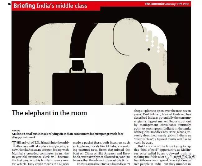 "图三:""the elephant in the room""(关在房间里的大象)"
