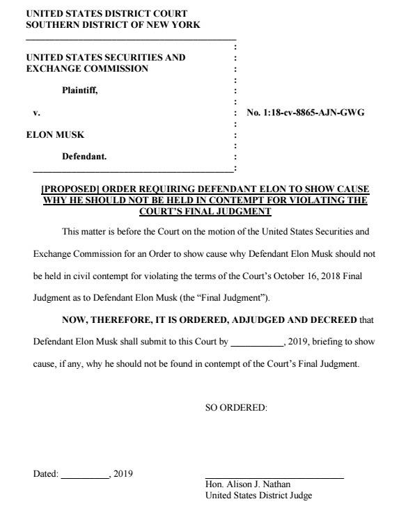 """(SEC交给法院的""""告状信"""")"""