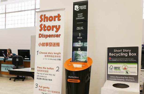 图片来源:香港浸会大学图书馆