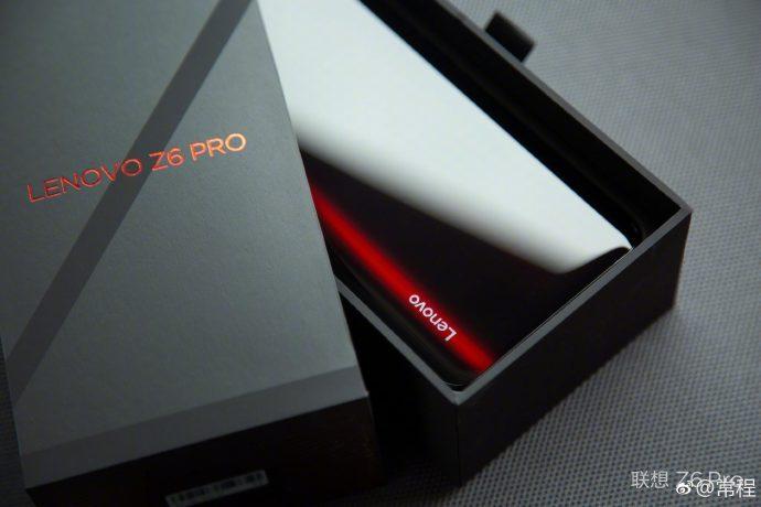 联想即将发布的Z6 Pro