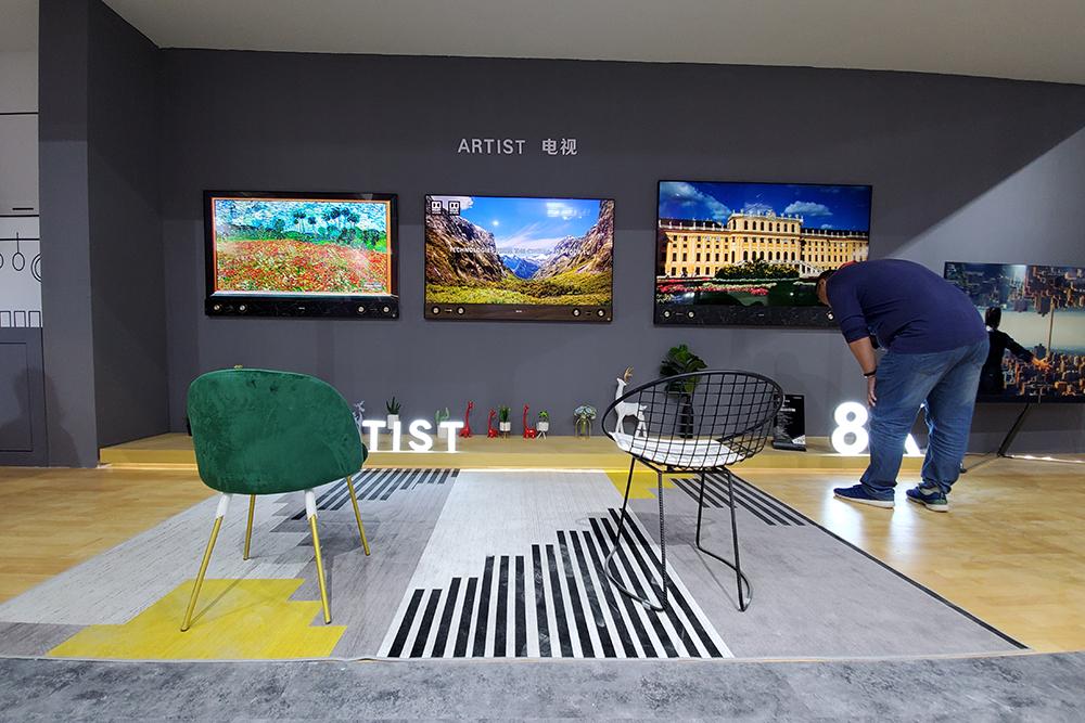 CHiQ 8K双平面电视ARTIST系列