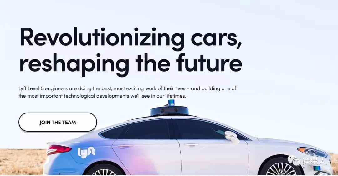 Lyft宣传其能达到完全自动驾驶级别的工程师