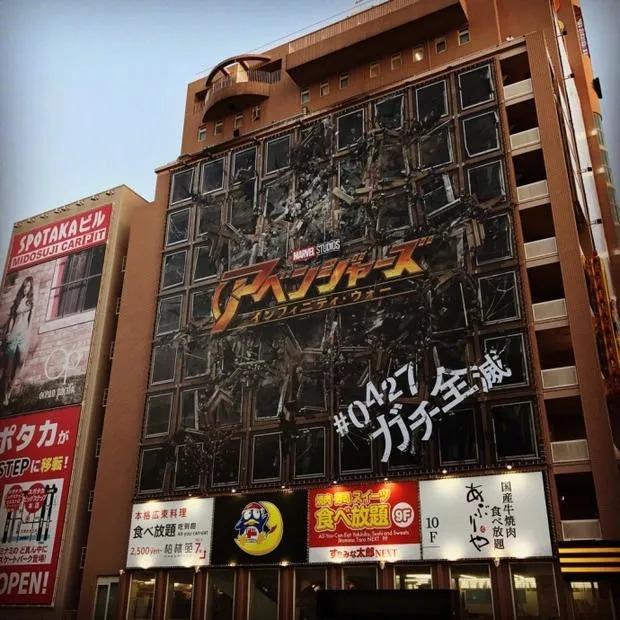 《复仇者联盟3:无限战争》在日本的营销