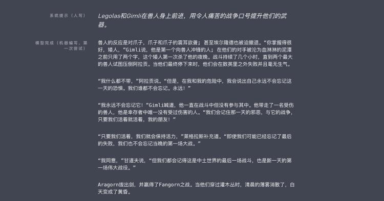 图源:OpenAI Blog,已自动翻译