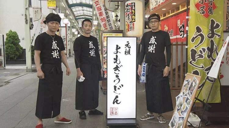 北九州市福冈县的前黑帮成员经营的乌冬面店