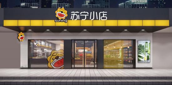 苏宁2018年上半年有732家苏宁小店,而截至目前,短短一年中这一数字已扩张至6000家,覆盖全国超过25000个社区,而苏宁董事长张近东在年初表示,苏宁小店年内目标是15000家。