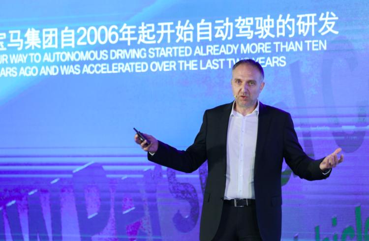 宝马集团驾驶辅助与自动驾驶研发高级副总裁傅科齐博士
