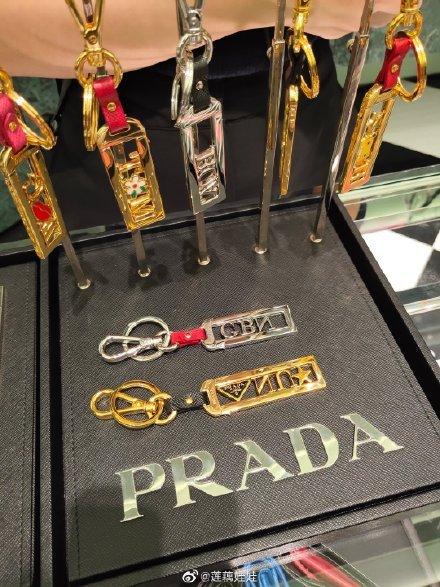 他代言合作过的品牌或产品就包括Levi's、巴黎欧莱雅、悦诗风吟、vivo X23 幻彩版和S1系列,近日还成为了Prada的全球代言人。