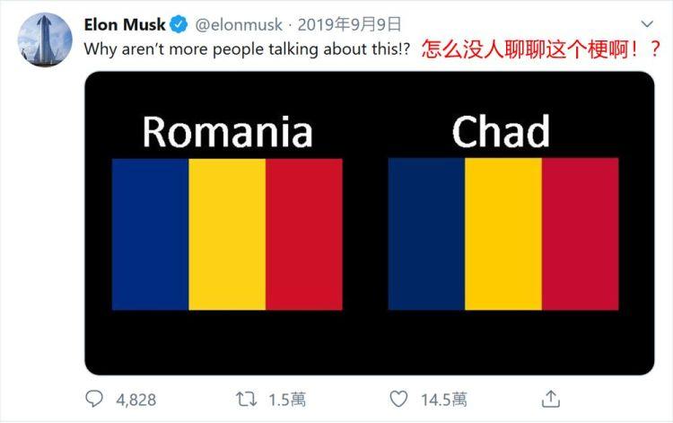 △调侃别人家国旗