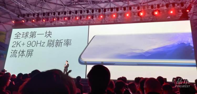 OnePlus 7 Pro是全球首块2K+90Hz屏幕