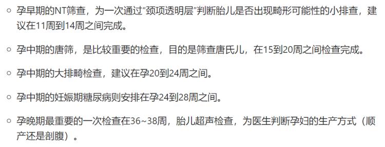 """武汉城里的""""留守孕妇""""们"""
