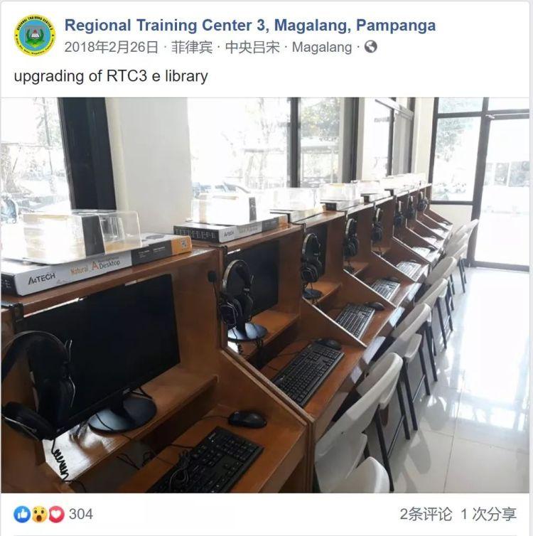 菲律宾马加朗的大学更新设备全套双飞燕
