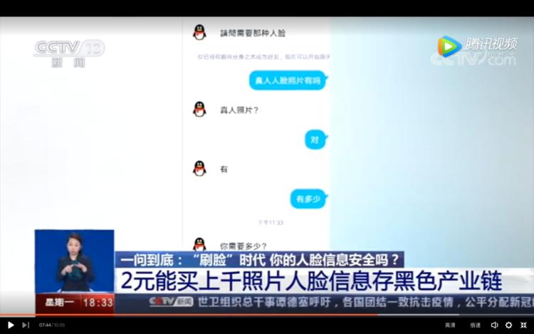 图 / 央视报道 燃财经截图