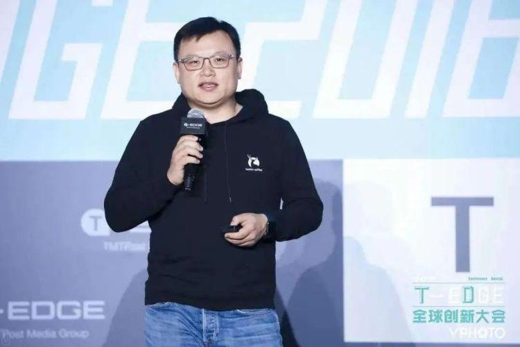 郭谨一,图源2018年T-EDGE 全球创新大会