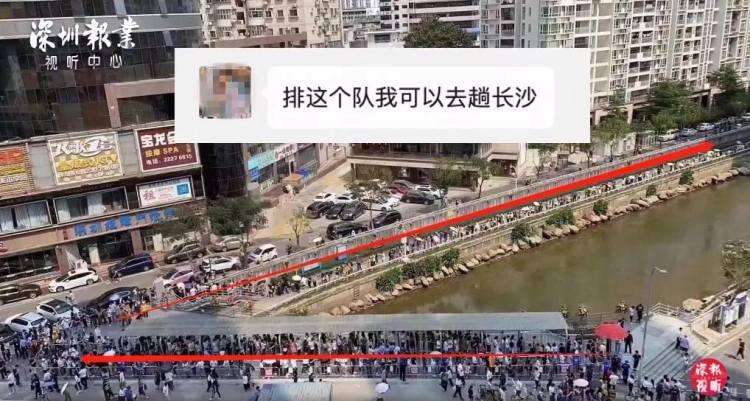 图片来源:深圳报业视听中心